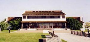 J. Millard Tawes Historical Museum