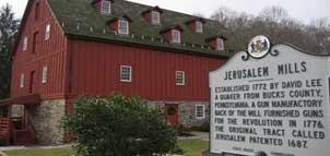 Jerusalem Mill