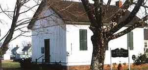 Mount Zion One-Room School Museum