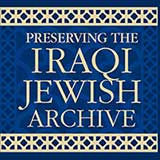 Preserving the Iraqi Jewish Archive exhibit logo
