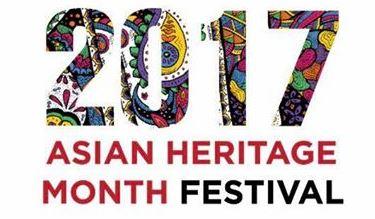 2017 Asian Heritage Month Festival Logo