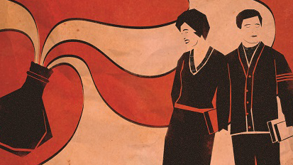 Gaetano Donizetti L'elisir d'amore poster