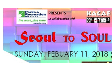 Seoul to Soul poster
