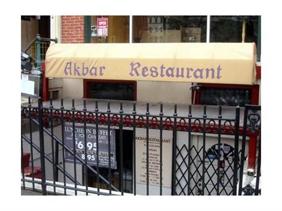 Akbar Restaurant exterior