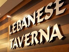 Lebanese Taverna-Rockville