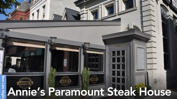 Photo Credit: Annie's Paramount Seafood & Steakhouse