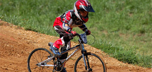 Photo of bike rider