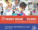Teddy Bear Clinic at NMHM flyer artwork