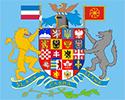 Image of Slavic Crest