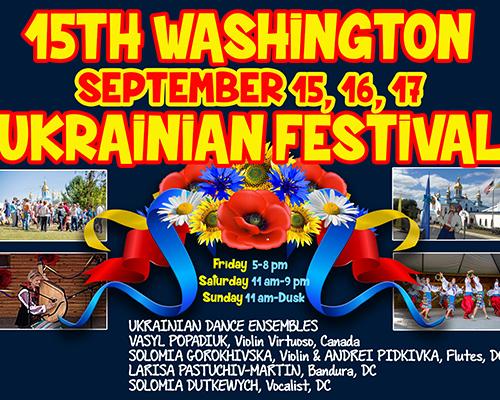 15th Washington Ukrainian Festival poster