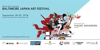 Baltimore Japan Art Festival