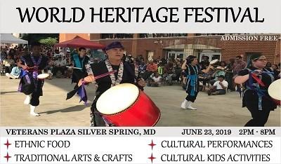 World Heritage Festival poster