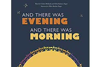 There Was Evening And There Was Morning book