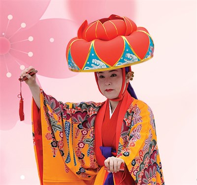 traditional Japanese performer