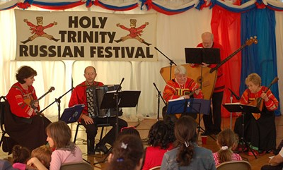 Musicians Perform at the Festival