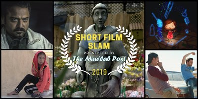 The Madlab Post presents 2019 Short Film Slam: Round III.