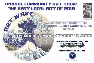 Annual Community Show