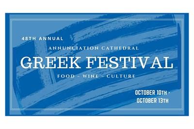 Greek Food, Wine & Culture Festival Banner