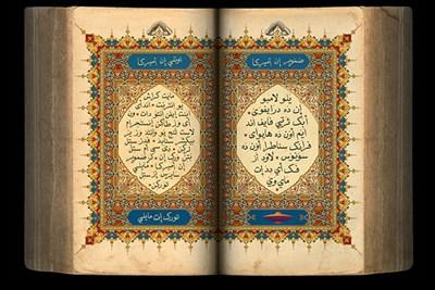 Saks Afridi and Qinza Najm's print,