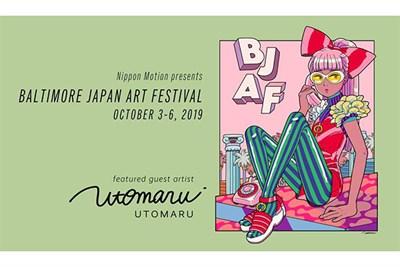 Baltimore Japan Art Festival poster for 2019
