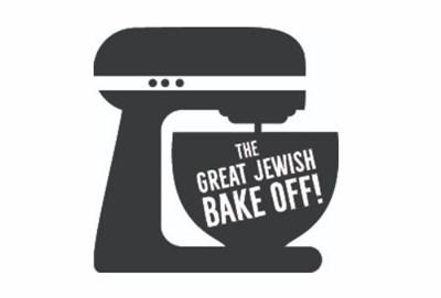 The Great Jewish Bake Off logo