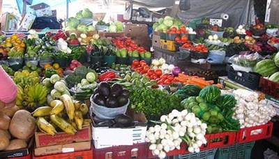 Reisterstown Farmers' Market